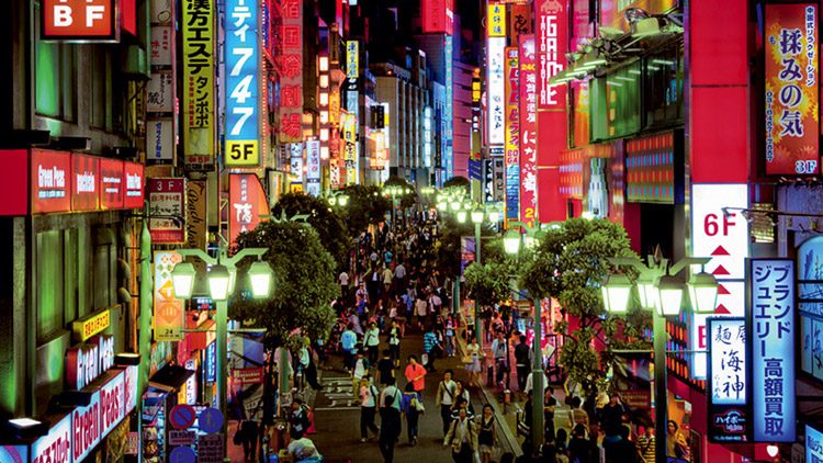 Ir a Japón o tener en mente viajar algún día al país del Sol Naciente